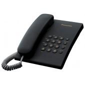 Panasonic KX-TS 2350RUS